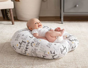 best-baby-lounger