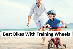 Best-Bike-with-Training-Wheels